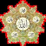 Logo of النُّجُومُ الخَمْسَةِ - أَصْحَاب الكساءِ عَلَيْهُمْ الصَّلَاةُ وَالسَّلَام